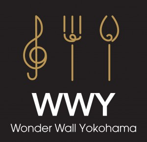 Wonder Wall - Yokohama